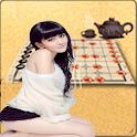 和美女玩象棋