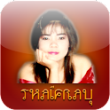 Thaifrau Thai Ladies Personals icon