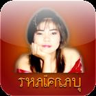 Thaifrau.Mobi человеком icon