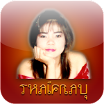 Thaifrau Thai Ladies Personals Apk