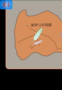 無料休闲Appの【放置型RPG】世界散歩 記事Game