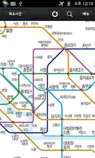 서울 지하철 내비게이션