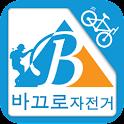 바끄로자전거 logo