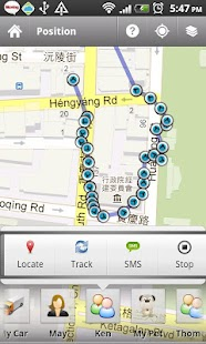 Cloud Tracker – GPS Tracker - screenshot thumbnail
