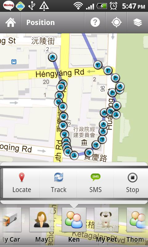 Cloud Tracker – GPS Tracker- screenshot