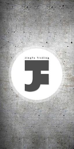 【免費生產應用App】JingFu Trading-APP點子