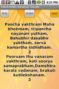 Free Panchmukhi Hanuman Kavach- screenshot thumbnail