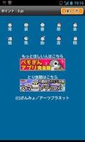 Screenshot of Free Pesoguin Emoji