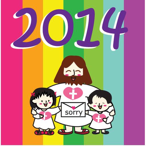 2014中国假期年历 (中国及香港假期, 新农历对照) 工具 App LOGO-APP試玩