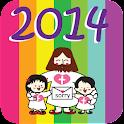 2014 China Calendar icon