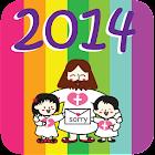 2014中国假期年历 (中国及香港假期, 新农历对照) icon