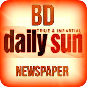 Daily Sun BD Newspaper