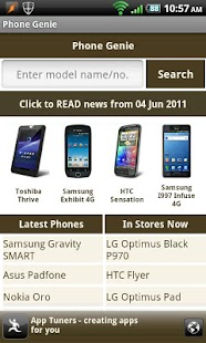 Phone Genie - GSMArena Browser - screenshot thumbnail