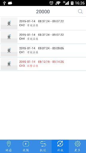 【免費交通運輸App】CMSV6-APP點子