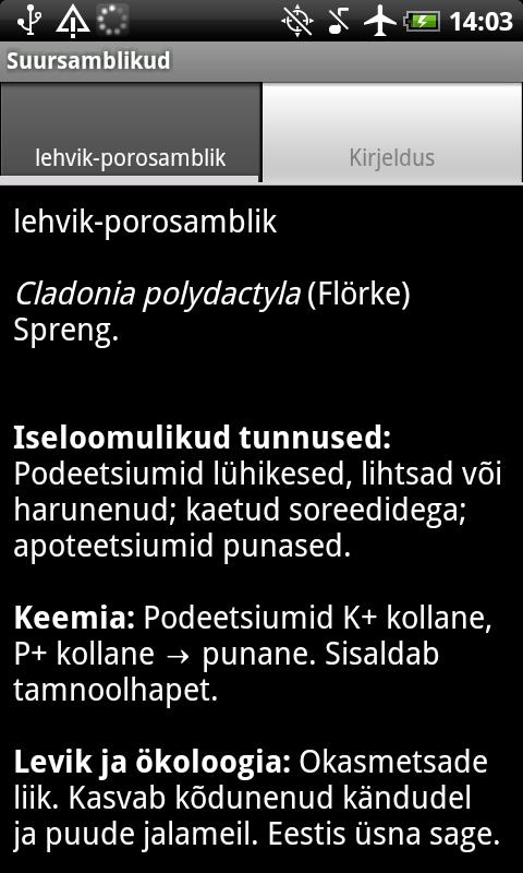 Eesti epifüütsed suursamblikud - screenshot