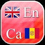 English - Catalan flashcards