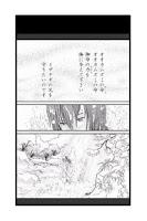 Screenshot of 古御神の人第1話
