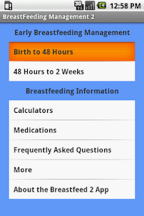 玩免費醫療APP|下載Breastfeeding Management 2 app不用錢|硬是要APP