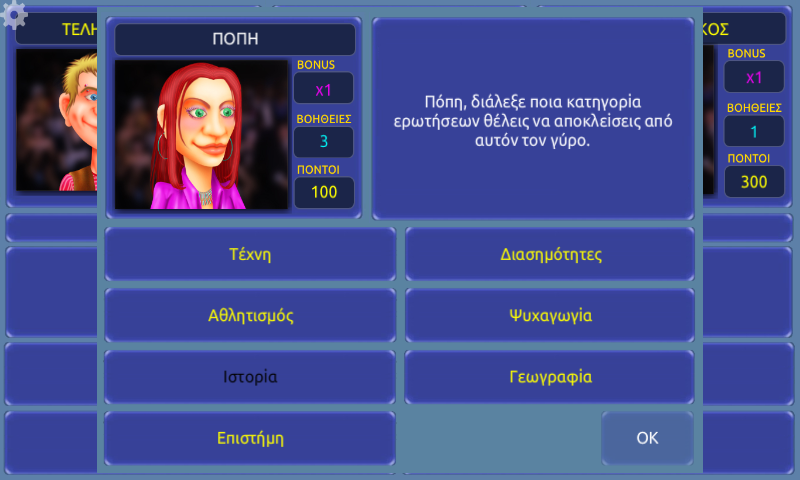 Select Quiz - screenshot