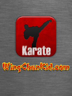 空手格闘技無料のおすすめ画像1