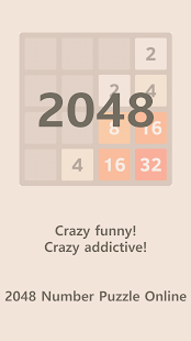 2048 Number Puzzle Online ORG - screenshot thumbnail