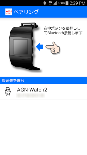 AGN-Watch 1.14 Windows u7528 1