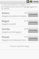 Screenshot of Easy SMS Italian language