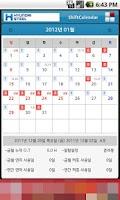 Screenshot of Hyundai Steel Shift Calendar