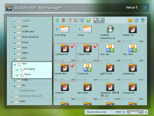 X-plore File Manager  screenshots 10