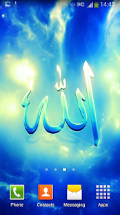 Allah Live Wallpaper- screenshot thumbnail