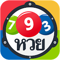 หวย สลาก CM Lotto icon