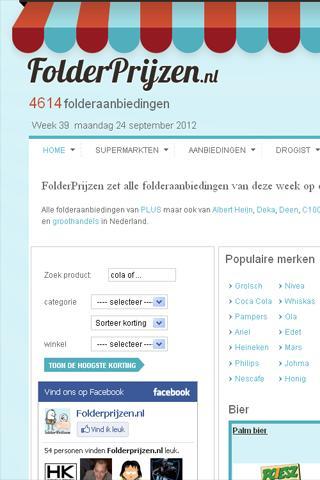 Folderprijzen - screenshot