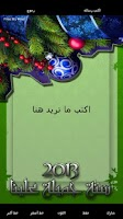 Screenshot of New Year Cards 2015