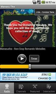 Manasu Tho - Telugu Music- screenshot thumbnail