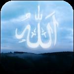 Allah Live Wallpaper 3.0.2 Apk