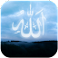 Allah Live Wallpaper 2.4.5 APK for Android