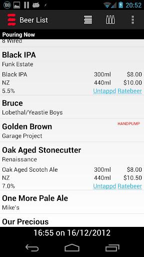 【免費旅遊App】Hashigo Zake Beer List-APP點子