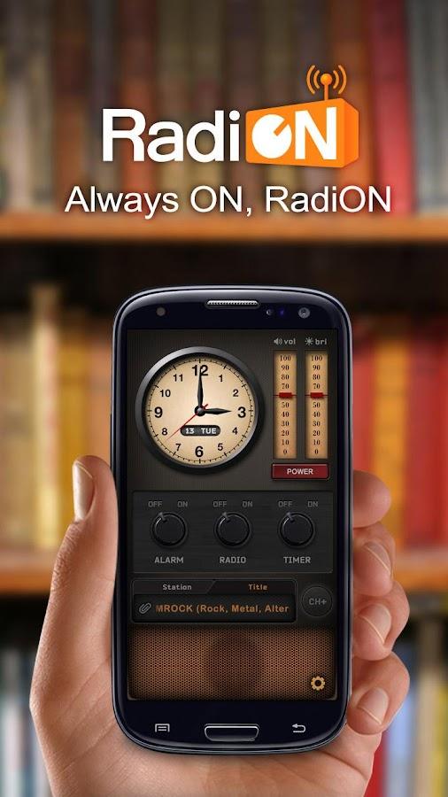 RadiON- screenshot