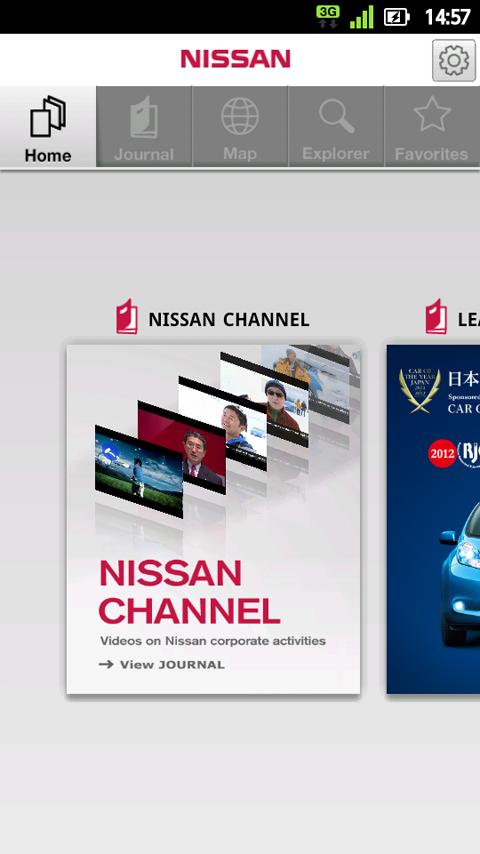 NISSAN GLOBAL App - screenshot