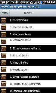 iSiddur Jewish Siddur Lite- screenshot thumbnail