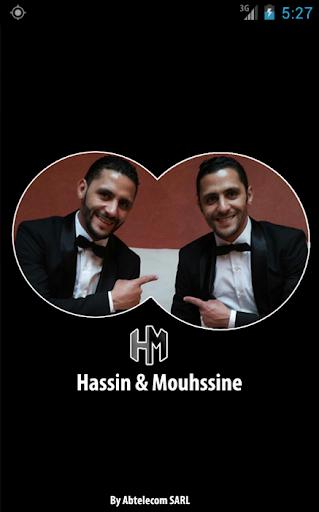 Hassan et mouhssine