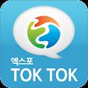 엑스포톡톡 logo