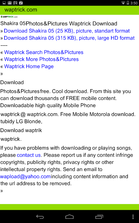 WAPTRICK - screenshot