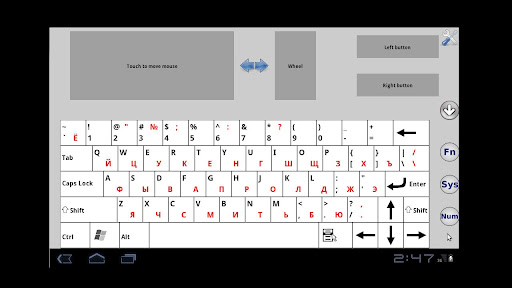 Remote Keyboard 1.0.4 screenshots 1