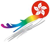 HongKong Travel essential App