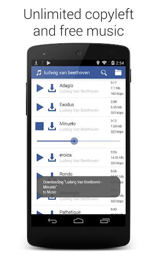 MusicBeast Music Downloader