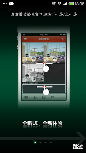 CCTVvision
