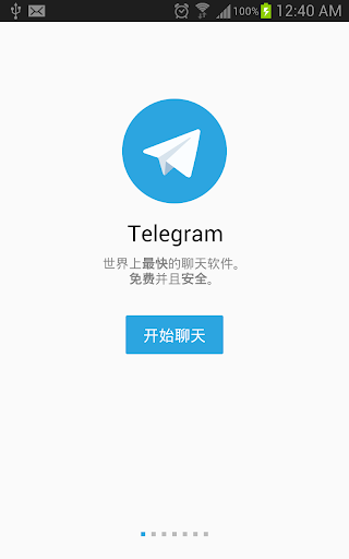 中文 Telegram Kilat unofficial