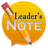 Leader's Note (FREE)