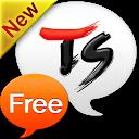 TS Translator mobile app icon